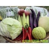 有機蔬菜箱  每週一23:50結單  星期三配送